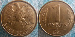 1 Rouble 1992 Saint Petersbourg