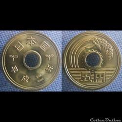 5 Yen 1990