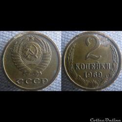 2 Kopecks 1969