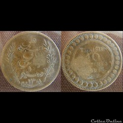 10 centimes 1891