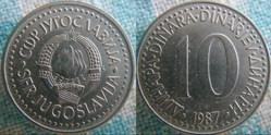 10 Dinara 1987