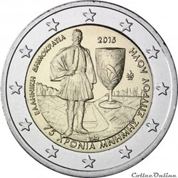 2 euro - Grèce 2015