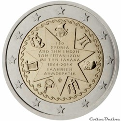2 euro - Grèce 2014