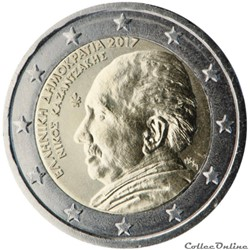 2 euro - Grèce 2017