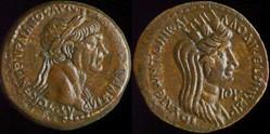 Trajan, Bronze