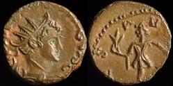 Tetricus II, Antoninianus