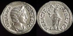 Julia Mamea, denarius