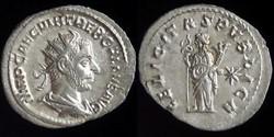 Trebonianus Gallus, Antoninianus