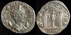 Salonina, Antoninianus