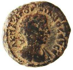 Gordien Auguste an 4 Sarapis (Buste)