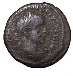 Diassaria Gordien lauré, Hermes