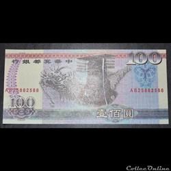 billet funéraire 100 yuan