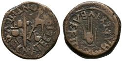 Semis - Juba II & Cneius Atellius (9 ava...