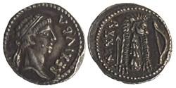 Denier - JUBA II (16 après J.-C.)