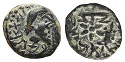 Demie unité de bronze - Bocchus II (49 à...