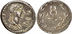 Denier - Ptolémée (25 après J.-C.)