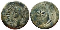 Quart d'unité de bronze - Ptolémée (20 à...