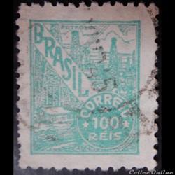 Brésil 00383 industrie du pétrole 100R de 1942