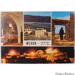 CP d'Israël, Meron