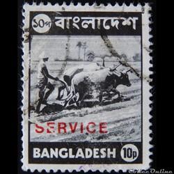 Bangladesh S004 Labour avec boeufs 20p d...