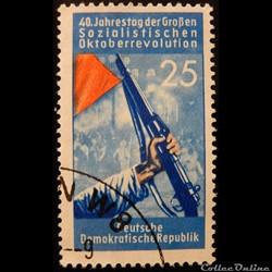 Allemagne RDA 00330 fusil et drapeau rou...