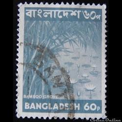 Bangladesh 00034 Bambou et nénuphar 60p ...