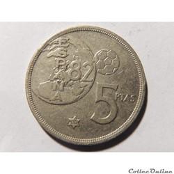 Espagne, 5 pesetas de 1980