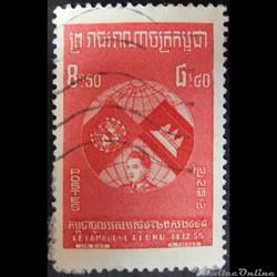 Cambodge 00065 prince Sihanouk 8.50R de ...