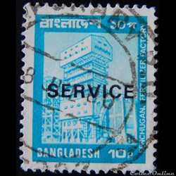 Bangladesh S021B Fenchuganj Fertilizer Factory 10p de 1980
