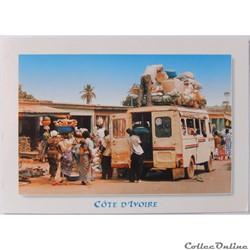 CP de Côte d'Ivoire, Korogho
