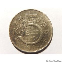 Tchécoslovaquie, 5 korun de 1979