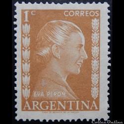 Argentine 00517 Eva Peron 1c de 1952