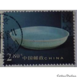 Chine 03338 plat en porcelaine 2.80R de ...