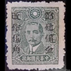 Chine impériale? Dr. Sun Yat-sen 1.00 $ ...
