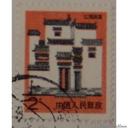 Chine 03067 maison typique de la provinc...