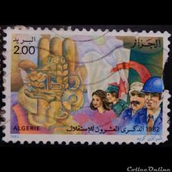 Algérie 00768 indépendance 2.00d de 1982