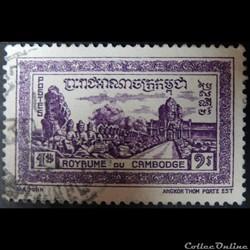 Cambodge 00028 Angkor Thom porte Est 1p ...