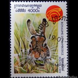 Cambodge 01576 Lapin 4000R de 1999
