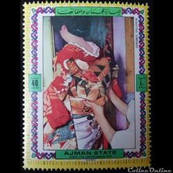 Ajman State 01090A Kimono 40D de 1971