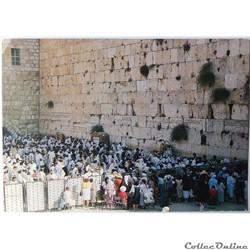 CP d'Israël, Jérusalem