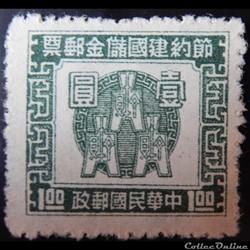 Chine impériale? 1.00 $ de ?
