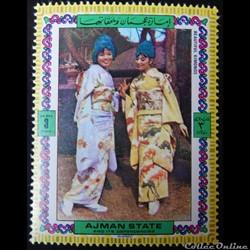 Ajman State 01098A Kimono 3R de 1971