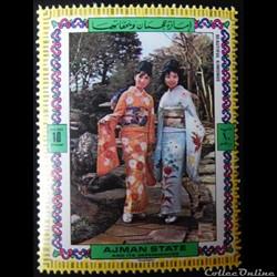 Ajman State 01078A Kimono 10D de 1971