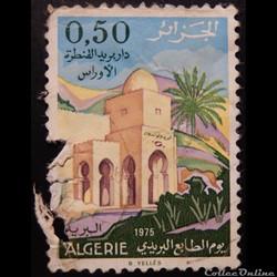 Algérie 00612 bureau de poste d'Al Kanta...