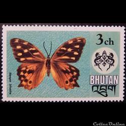 Bhoutan 00449 Papillon Neope bhadra 3ch ...