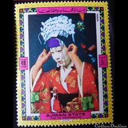 Ajman State 01088A théatre Kabuki 40D de...