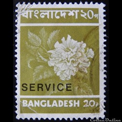 Bangladesh S005 Fleur 20p de 1973