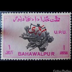 Bahawalpur S0027 emblème de l'union post...