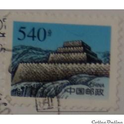 Chine 02995 la grande Muraille Zhenbei P...