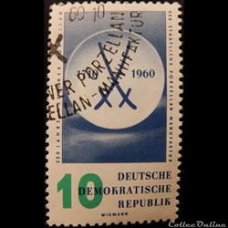 Allemagne RDA 00491 porcelaine 10pf de 1...